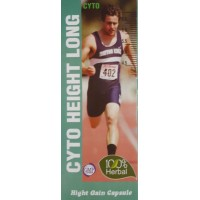 CYTO Height Long  Capsules